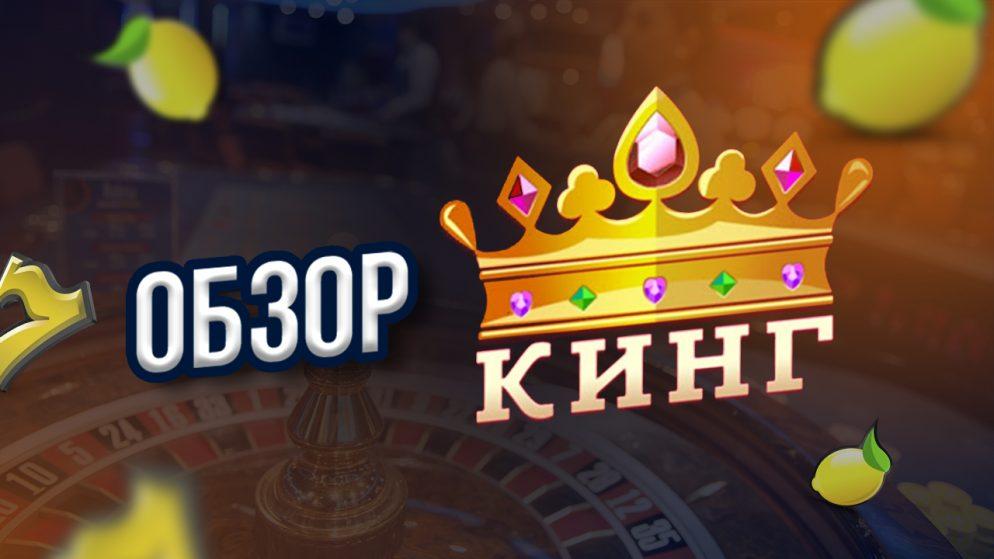 5 лучших способов продажи новые онлайн казино в Украине