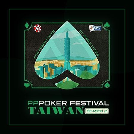 PPPoker Festival Taiwan: 2 сезон начнется 15 мая